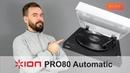 ION Pro80 AUTOMATIC ✓ Проигрыватель виниловых пластинок