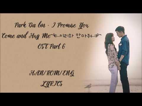 (Приди и обними меня OST Part 6) Park Da bin - I Promise You