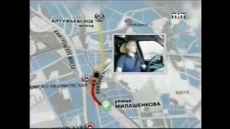 Такси (ТНТ, 31.01.2010) **или 2009?*