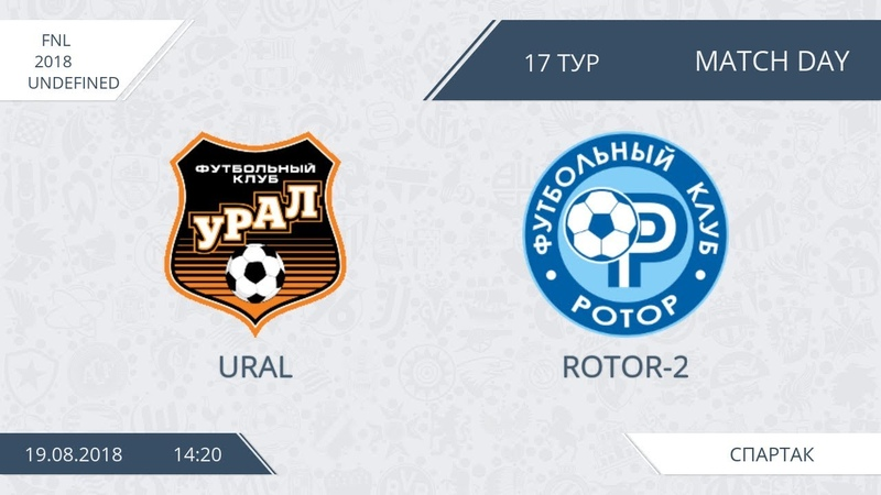 AFL18 Russia FNL Day 17 Ural Rotor 2