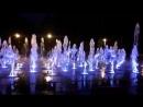 Танцующие фонтаны. Москва