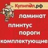 Купипол РФ