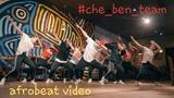 AFRO DANCE VIDEO / Chester Bennington team / Shkredov Vladimir / Krasnodar