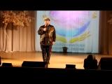 выступление Петра Сухова на 2-м Всероссийском конкурсе песни