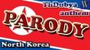 Aegukka (North Korea) Parody, ThDubya