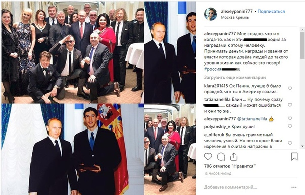 Панин заявил, что ему стыдно за награды от президента. Актер Алексей Панин признался, что ему стыдно за