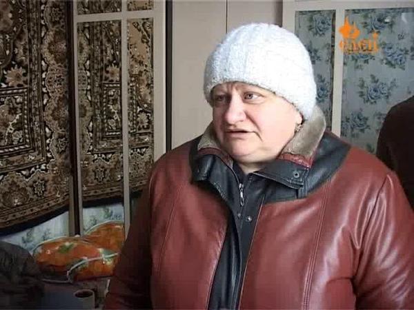 Жители поселка Железнодорожный просят о помощи