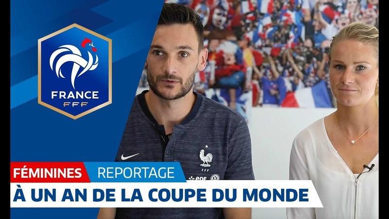 Hugo Lloris et Amandine Henry face à l'objectif I FFF 2018