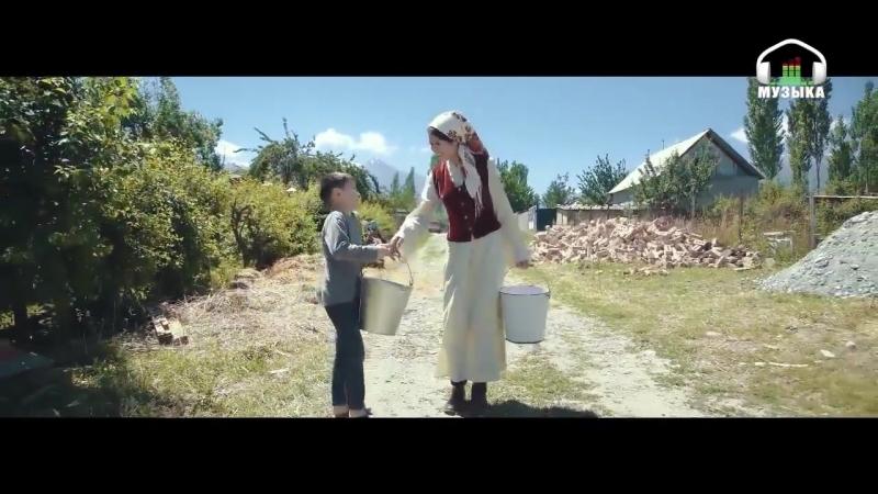 Нурлан Насип - Жеңеке ⁄ жаны кыргызча клип 2017 ⁄ Мекеним Кыргызстан