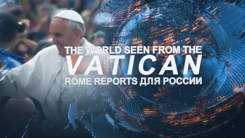 Rome Reports для России 16 октября 2018