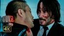 Джон Уик против троих наёмный убийц. Убийства с помощью карандаша. Джон Уик 2 2017 4K ULTRA HD