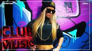 Muzica Noua Romaneasca | Romanian Club Hits 2019 | DJ Niros