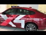 Презентация BMW X4 ТТС
