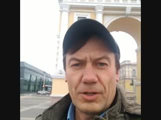 Я в Иркутске.