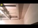 Под шторная ниша гипсокартон стройка