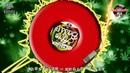 Basstyler Ragga Styler Original Mix