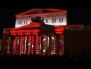 Oxxxymiron  Би2 - Пора возвращаться домой. Фестиваль Круг света 2018