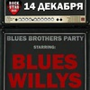 14.12 | BLUES WILLYS | ROCKSTAR BAR