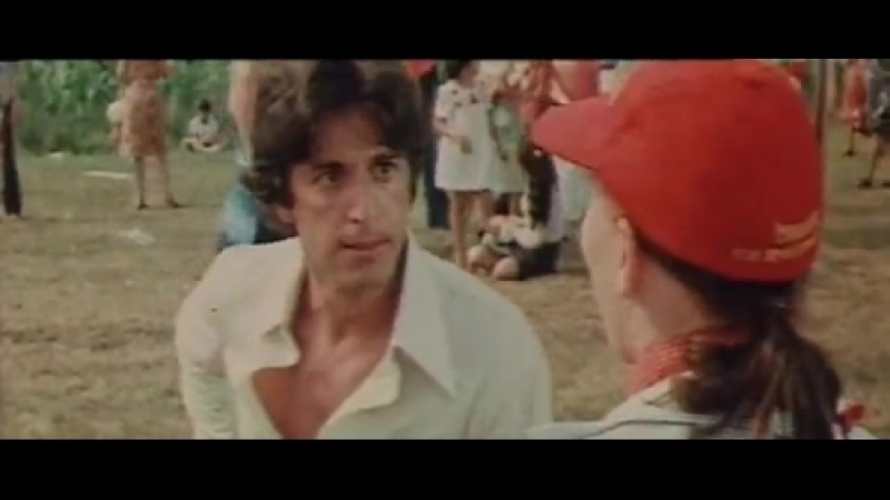Жизнь взаймы (1977) дублированный фрагмент фильма с Пачино