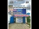 🔺🔹ВСЕГО 5000 руб С автозапуском🔹🔺 CENTURION S9