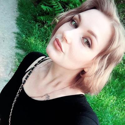 Arina Gunenko