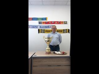 Жеребьевка 1/8 Кубка России по гандболу сезона 2018-2019 среди женских команд им. Н.Ю. Анисимовой