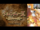 Evil_PooH - Shenmue II. (Dreamcast). Firstrun. Final? Part 9