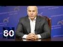 Нестор Шуфрич Каждый украинский политик должен стремиться к миру! 60 минут от 17.12.18