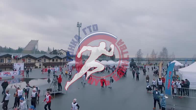 Итоговый ролик Гонки ГТО Путь Единства 2018 в Кавголово