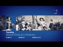 Viasat History - Дети Королевы Виктории