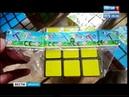 Партию поддельных кубиков Рубика изъяла Иркутская таможня