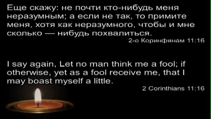 1. Одержимые христиане. - Проповедь Виталия Олийника. 05.11.2013