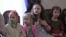 Рождество в кризисном центре с Верой в жизнь