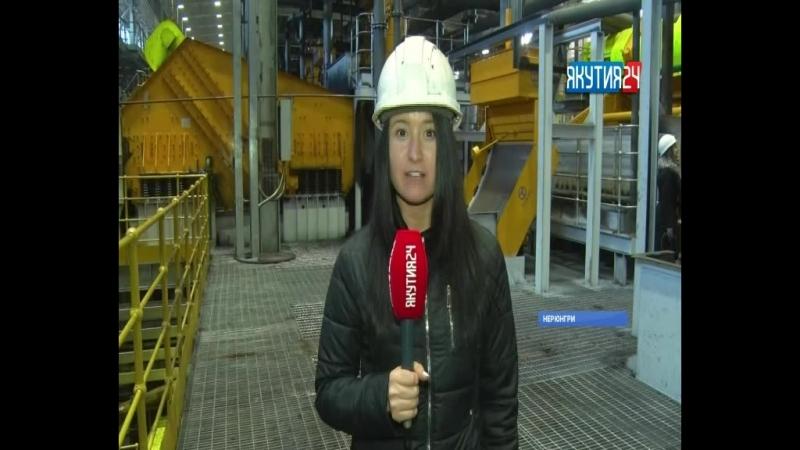 Обогатительная фабрика «Денисовская» запущена на ТОР «Южная Якутия»