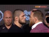 Конец пресс конференции UFC 229 Конор VS Хабиб
