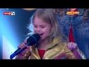 Малявка продолжает завоёвывать зрителя и Милана Гогунская попадает в 50 самых популярных юных артистов планеты потаму как просмо