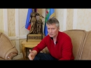 Кемерово Высылка российских дипломатов НеТрогайВыборы Ройзман