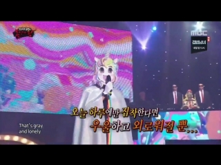 Ryan reynolds on king of masked singer - - song tomorrow - musical annie ost