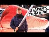 The Tuna King Reigns at Tsukiji Fish Market Omakase Japan