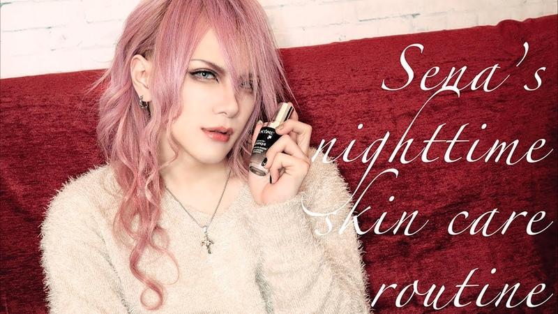 【SENA VISION EP.2】Sena流スキンケア紹介 -Senas nighttime skin care routine-(with Eng sub)