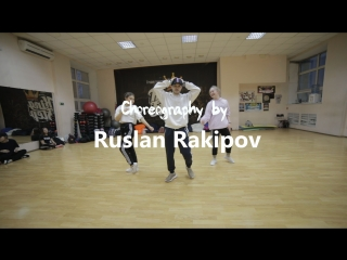DS KingStep | Ruslan Rakipov | Charlie Puth - How Long (Jerry Folk Remix)