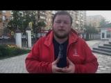 Благодарность от Владимира Смирнова