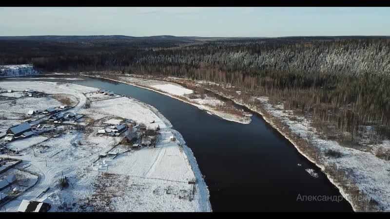 Река Усьва п Мыс