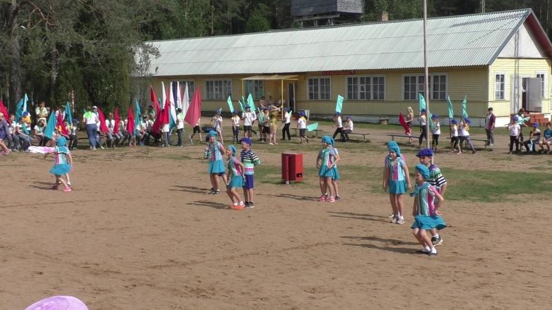 ТХМ Акватория, представление отрядов