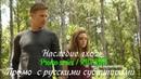 Наследие 1 сезон 2 серия Промо из серии с русскими субтитрами Сериал 2018 Legacies 1x02 Promo
