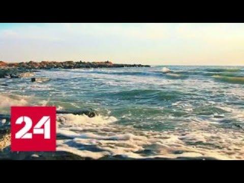 Каспийское море вошло в дипломатические берега Россия 24