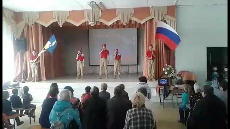 18 03 18 школа №8 выступление Саши с Зарничниками на выборах