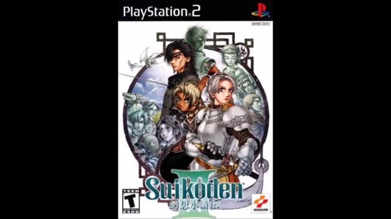 Suikoden III - Complex Thoughts