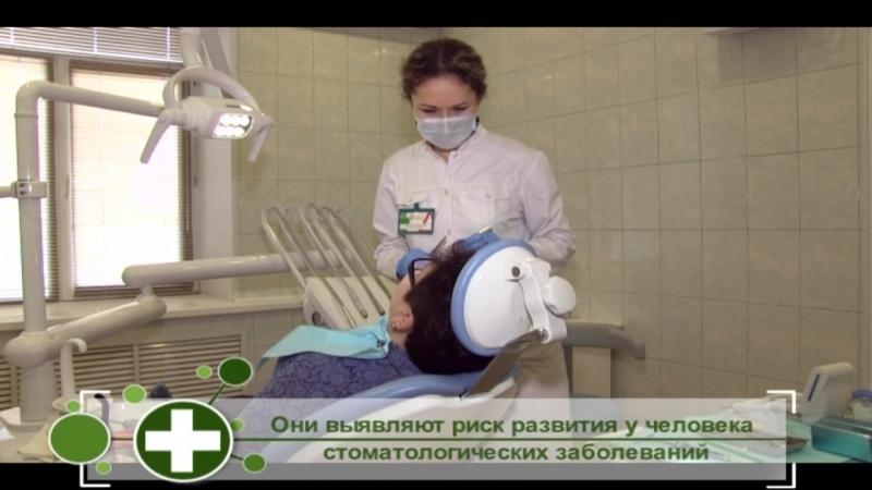 Гигиена полости рта Справочник здоровья