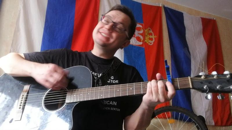 ПьероВИЧ - ой чий там кинь стоит (украинская народная песня, версия Океана Ельзи)
